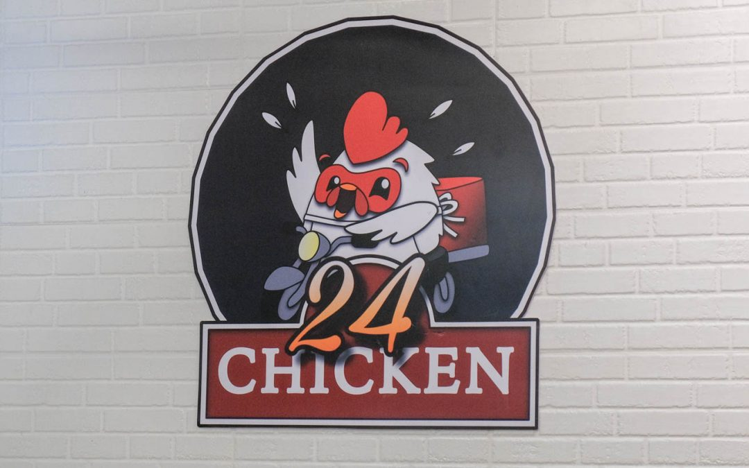 24 Chicken Delivery Manila : An Honest Review
