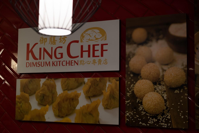 king chef dimsum kitchen