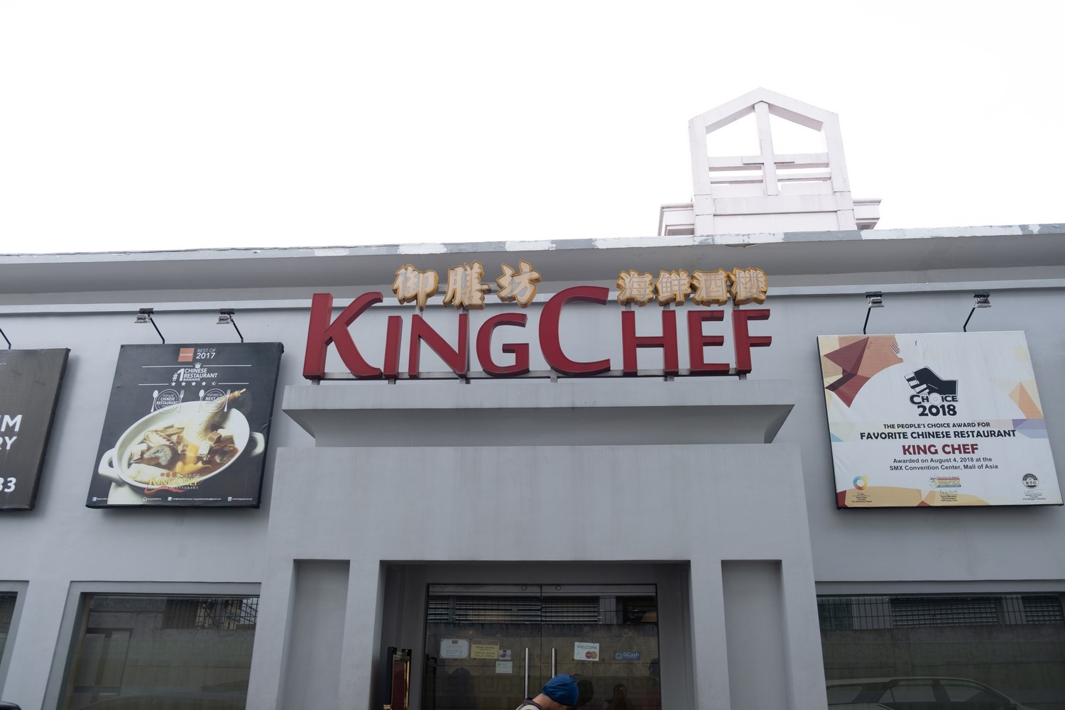 king chef